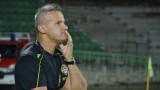Валентич преди дербито на Пловдив: Мога да обещая, че ще победим, но не е коректно спрямо феновете