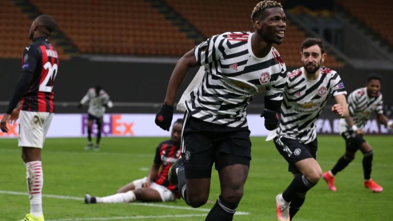 Юнайтед излъга Милан и продължава похода в Лига Европа