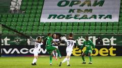 Ръководството на Лудогорец се извини на колегите си от Локомотив (Пд)