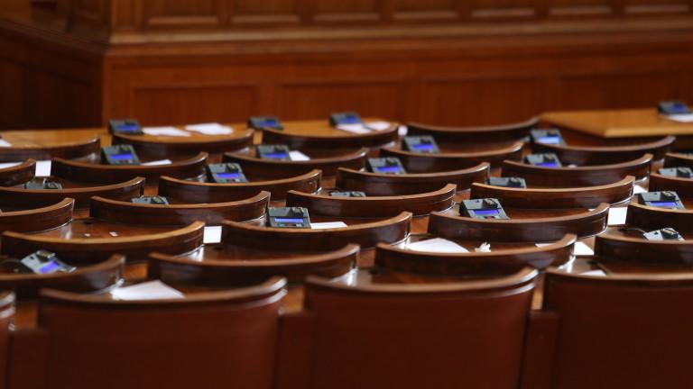 Бюджетната комисия започна процедура по избор на управител на БНБ