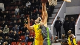 Трудна победа за Берое в Балканската лига