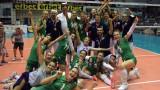Момичетата на Стоян Гунчев станаха балкански шампионки