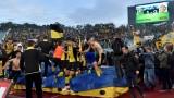 Новият стадион на Ботев (Пловдив) ще струва 40 млн. лева