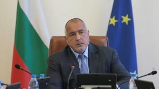 """Борисов: Нека девизът """"Обединението прави силата"""" ни води"""