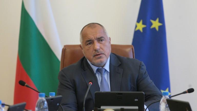 Борисов настоява за гаранции за правата на малцинството ни в Албания