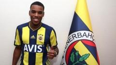 Бивш футболист на Левски подписа с Фенербахче