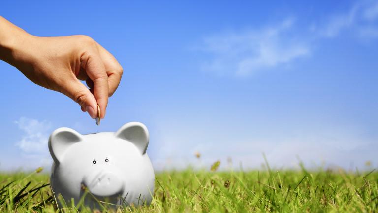 Как да инвестирате малка сума пари?