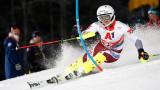 Алберт Попов 16-и във Флахау, българинът взе първите си точки за сезона