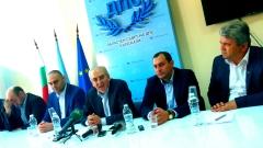 Областният лидер на ДПС в Кърджали напуска поста и партията