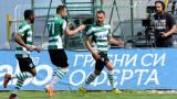 Черно море победи Ботев (Пловдив) с 1:0