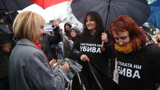"""Майки от """"Системата ни убива"""" готови на протест, ако не се удължи валидността на ТЕЛК"""