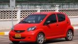 Този китайски автопроизводител се кани да стане първият, който продава коли в САЩ