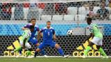 Нигерия пречупи коравата Исландия и остави Аржентина в голямата игра