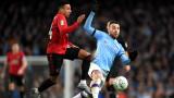 Манчестър Юнайтед пречупи Сити като гост, Матич извървя целия път от неочакван герой до истински дявол