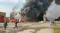 Валентин Радев: Пожарът в Казичене е овладян, няма риск за хората