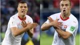 В Сърбия бесни на провокацията на двамата косовари в отбора на Швейцария