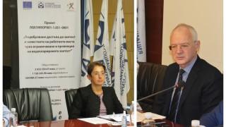 АИКБ с 51 мерки за борба със сивата икономика
