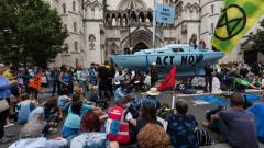 Активисти за климата блокират завод за бетон в Лондон
