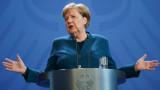 Надминавайки всички очаквания, германската продукция нараства през февруари