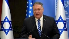 Помпео: Иран е най-големият спонсор на терора в света