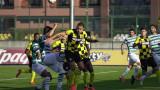 Ботев (Пловдив) и Черно море завършиха 0:0