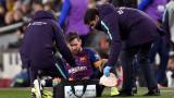 Меси излиза за Барса срещу Реал, сигурни са медиите в Каталуния