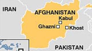 13 талибани са убити в Афганистан при атаки с безпилотни самолети