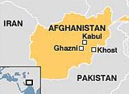 В Афганистан нападнаха дома на кандидат за президент
