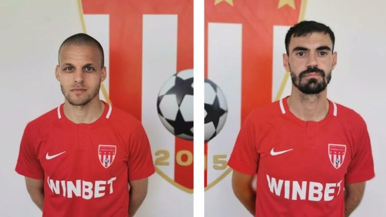 Царско село привлече двама нови футболисти, съобщава сайтът на