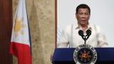 """Президентът на Филипините нарече Бог """"глупав"""" и """"кучи син"""""""