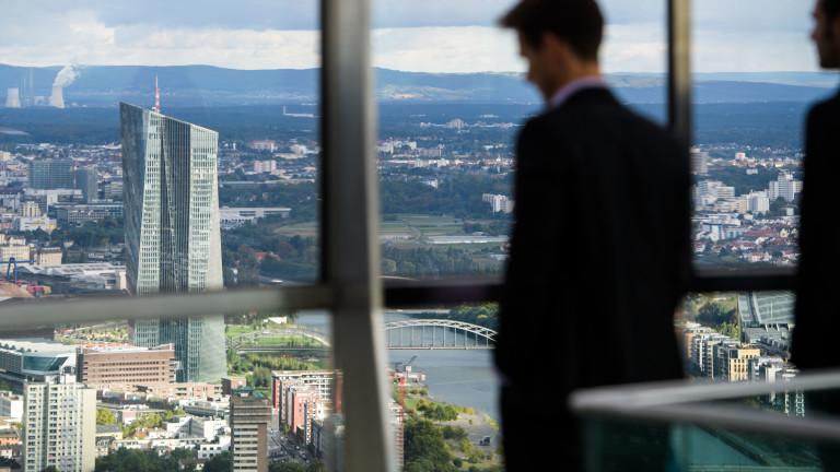 ЕЦБ: Инвестициите ще са застрашени заради глобалната несигурност