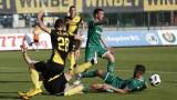 Ботев (Пловдив) загуби от Лудогорец с 0:2