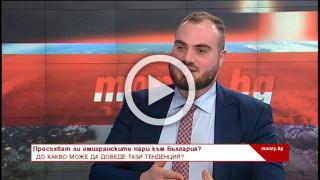 Българските емигранти изпращат все по-малко пари. До какво ще доведе това?