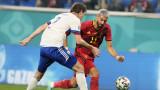 Белгия - Русия 3:0 (Развой на срещата по минути)