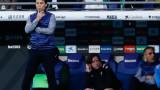 Реал Бетис освободи треньора си Руби
