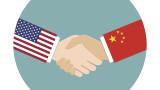 САЩ и Китай подновяват преговорите