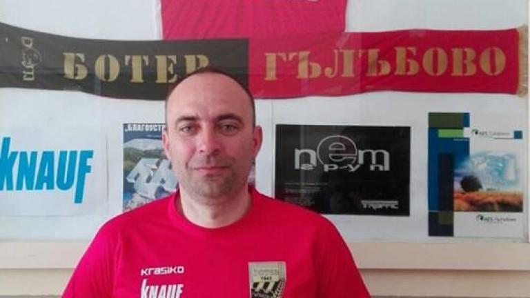 Саша Симонович ще продължи да води Ботев (Гълъбово)
