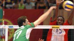 Волейболистите ни прегазиха Куба във втория мач в Хавана