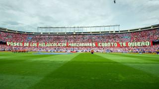 Откриха бомба на новия стадион на Атлетико (Мадрид)!