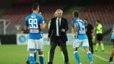 Карло Анчелоти: Пари Сен Жермен? Изпитваме голямо уважение към силните отбори