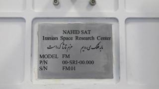 Иран изстрелва сателит тази седмица