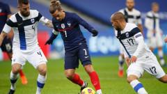 Един гол дели Гризман от върхово постижение с екипа на Франция