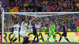 """Валенсия излъга Барселона и спечели осма """"Купа на краля"""""""
