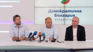 ДБ се готви за решителна битка в София