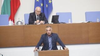 БСП обвини ГЕРБ, че осакатяват със закон хората с увреждания