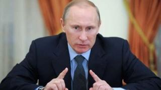 """40 организации искат от Путин да освободи екипажа на """"Арктик сънрайз"""""""