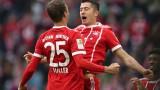 Байерн (Мюнхен) победи Вердер (Бремен) с 4:2