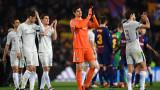 Трансферът на Тибо Куртоа в Реал (Мадрид) все още не е сигурен