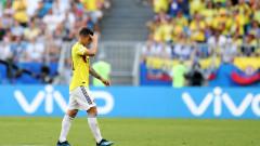 Хамес Родригес поема към Висшата лига