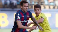 Арестуваха футболист на Леванте заради участие в организирана престъпна група